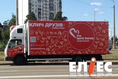 Реклама на транспорте. Все виды транспортной рекламы